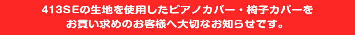 オーダー本棚 セール、オーダーマルチラックレギュラーplusタイプ奥行40cm×高さ178cm×幅48cm ポンパレモール【標準タイプ】【幅1cm単位オーダー】日本製の高品質な全棚板移動の丈夫な本棚 収納棚 ビジネス書類 ポンパレ A4横・A3縦ファイル レターケース アルバム LPレコードなどスッキリ収納